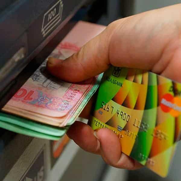 Нам Украинцам будут по-новому начислять зарплаты в Кабмине. Что там придумали