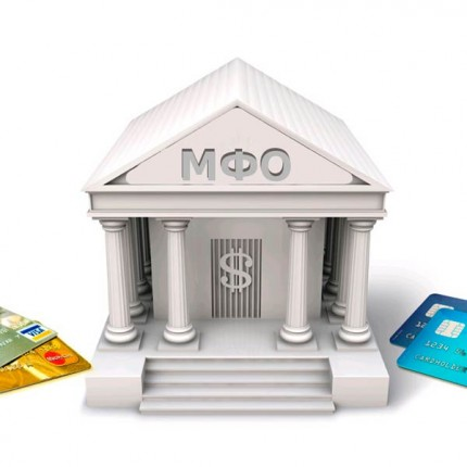 Кредит онлайн: когда срочно нужны деньги