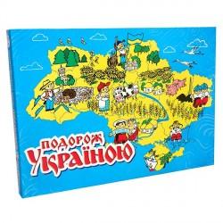 Подорожуймо Україною!