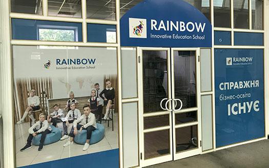 rainbow-shkola-00