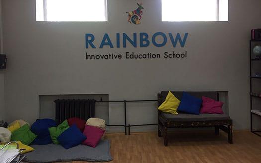 rainbow-shkola-01