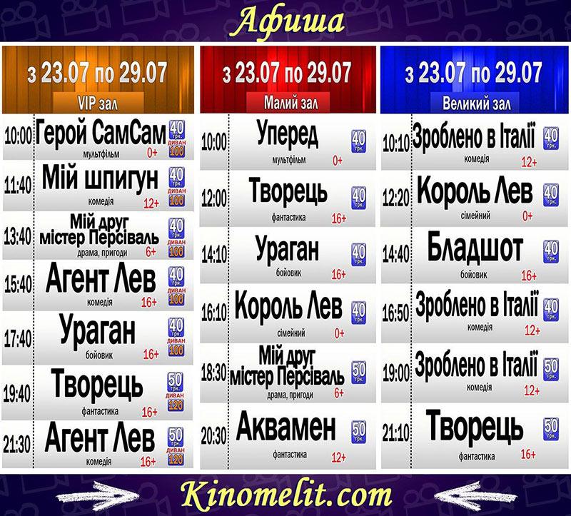 победа-афиша