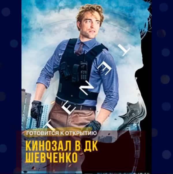 довод-дк-шевченко