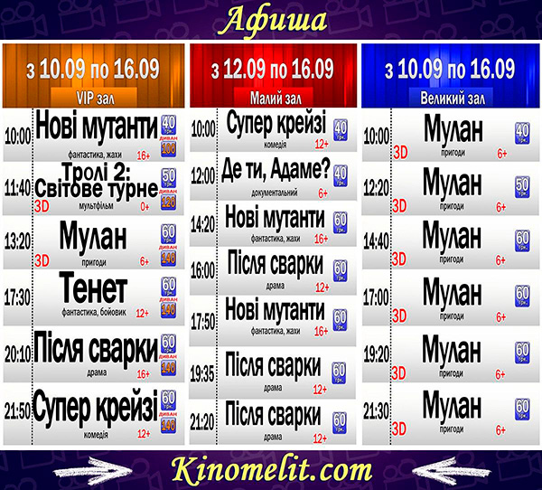 победа-мелитополь-2